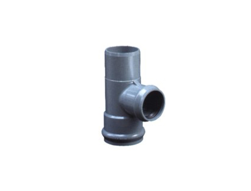 TWO FAUCET ONE INSERT REGULAR TEE A13